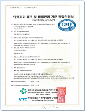 certification_4