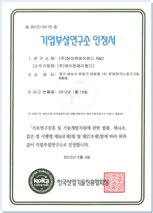 certification_5